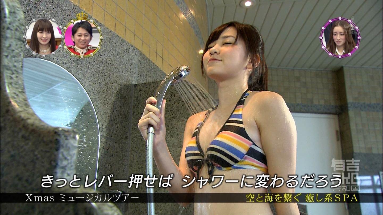 シャワー姿がいい岩田華怜