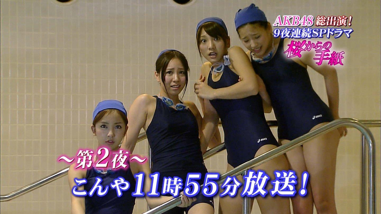 【日本人】下半身太り・太股フェチ 3【部分太り】xvideo>1本 YouTube動画>10本 dailymotion>1本 ->画像>585枚