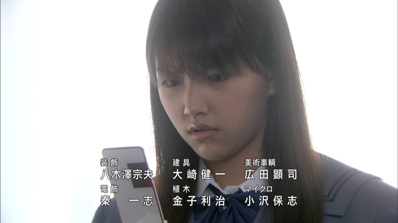 「竹富聖花 ドラマ」の画像検索結果