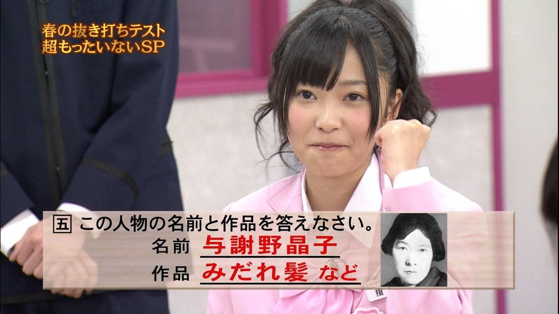 【HKT48/STU48/支配人】さっしーこと指原莉乃応援スレ★4620YouTube動画>6本 ->画像>146枚
