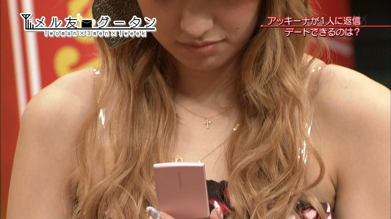 南明奈 アッキーナ Part11YouTube動画>5本 ->画像>950枚