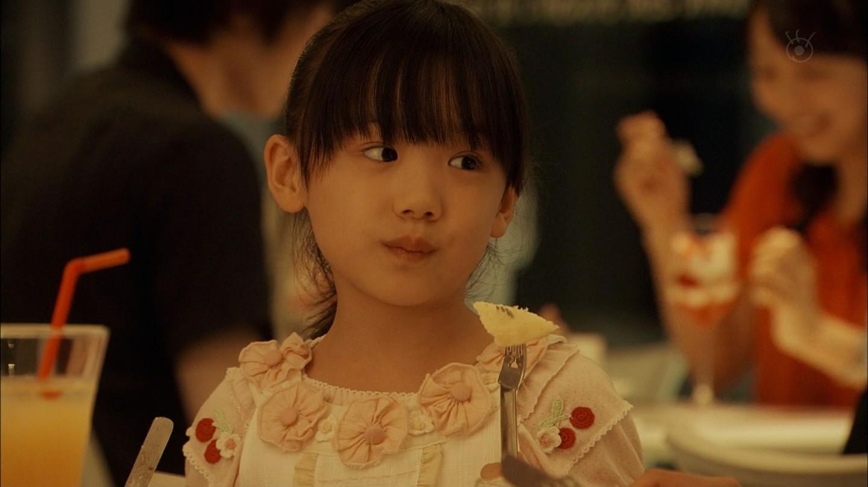 芦田愛菜の画像 p1_32
