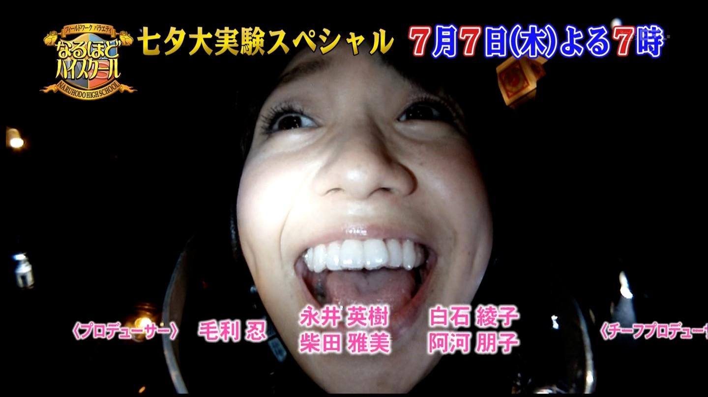 アイドルが舌を出してる画像スレpart22YouTube動画>22本 ニコニコ動画>1本 ->画像>1086枚