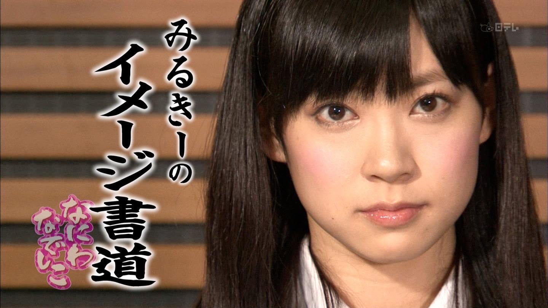 http://tvcap.dip.jp/2011/8/17/110817-0239300375.jpg
