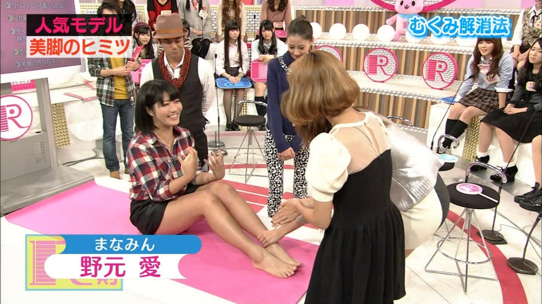 おいしそうな脚の女子高生137脚目YouTube動画>3本 ニコニコ動画>1本 ->画像>528枚
