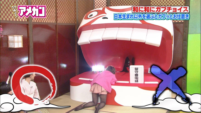 芸能人&女子アナの黒パンストに萌え PART7YouTube動画>7本 ->画像>763枚