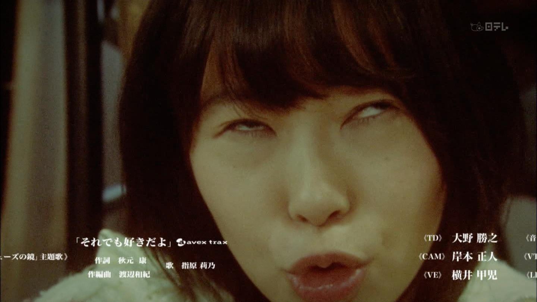 【アヘ顔】目がイッてる女フェチ19スレ【レイプ目】->画像>418枚