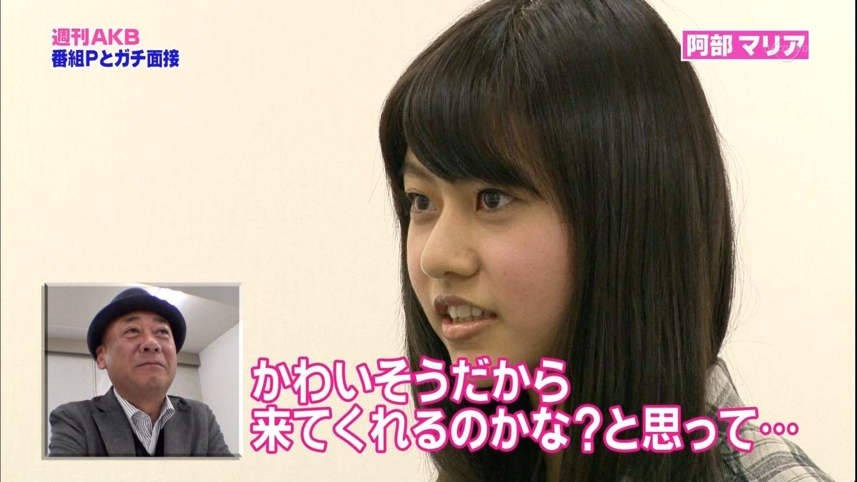 【画像】 テレビ番組のパンチラ 52 【動画】YouTube動画>10本 ->画像>211枚