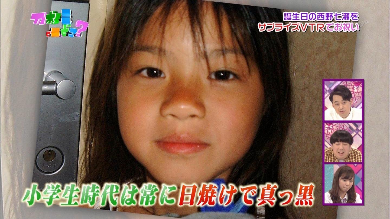 「西野七瀬 高校時代」の画像検索結果