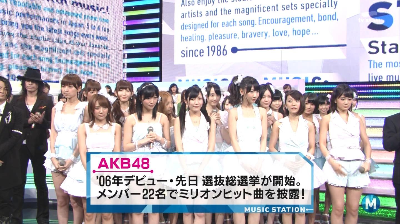 http://tvcap.dip.jp/2012/5/25/120525-2002400269.jpg