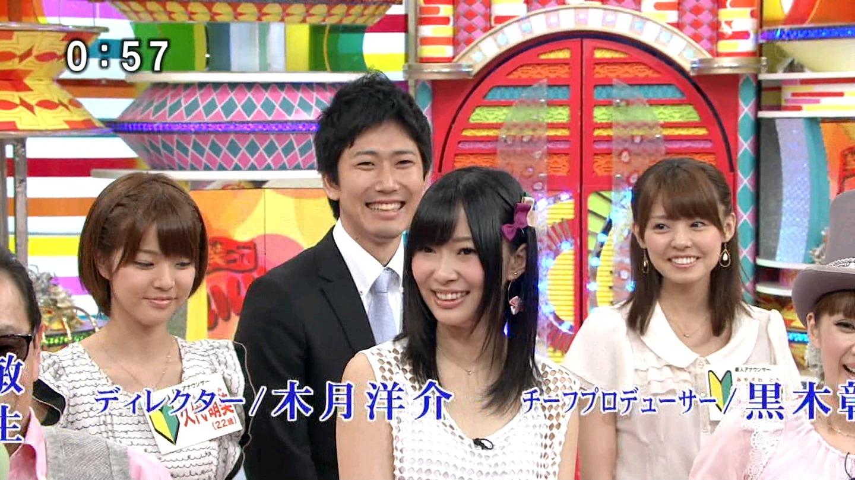 http://tvcap.dip.jp/2012/6/18/120618-1258530229.jpg
