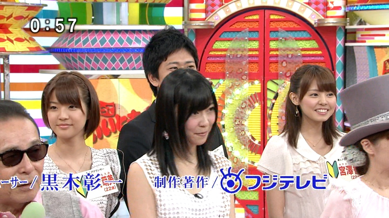 http://tvcap.dip.jp/2012/6/18/120618-1259010135.jpg