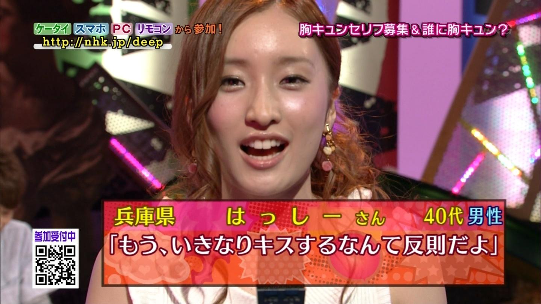 梅田彩佳 コラ