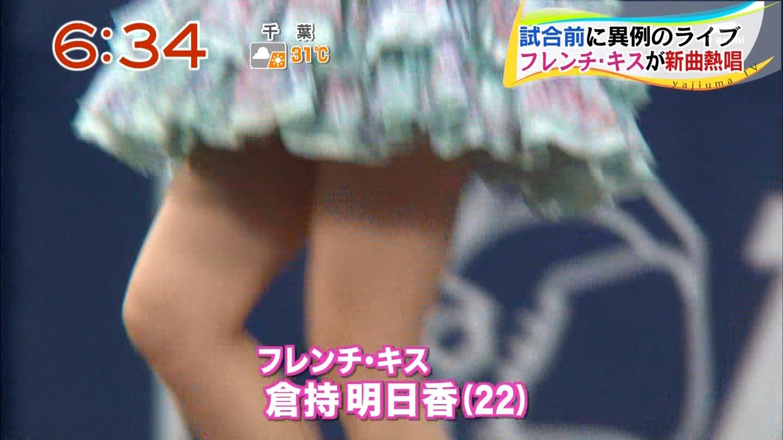 おいしそうな脚の女子高生131脚目YouTube動画>2本 ニコニコ動画>1本 ->画像>551枚