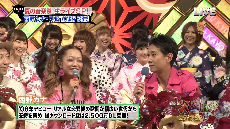 http://tvcap.dip.jp/2012/7/24/120724-2334120853.jpg