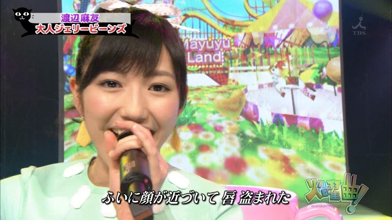 http://tvcap.dip.jp/2012/7/31/120731-2208540555.jpg