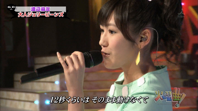 http://tvcap.dip.jp/2012/7/31/120731-2210210104.jpg