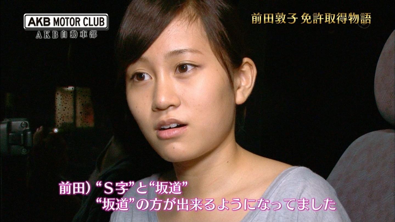 http://tvcap.dip.jp/2012/8/5/120805-0145070542.jpg