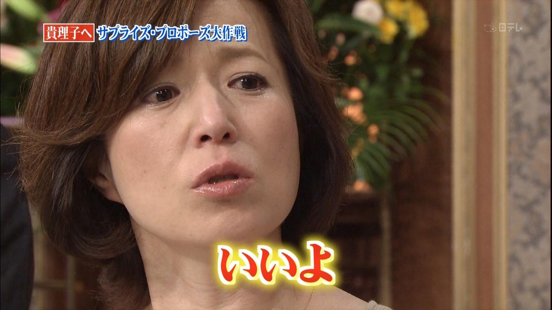 加納綾子 無修正