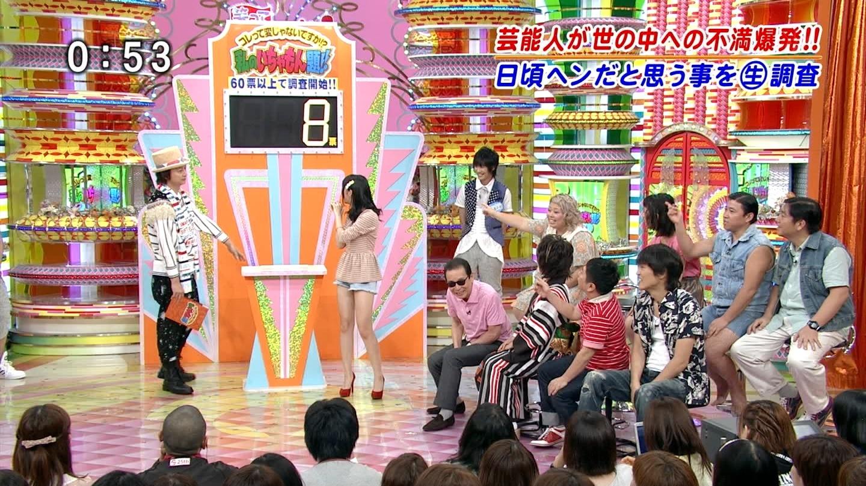 http://tvcap.dip.jp/2012/8/6/120806-1255520202.jpg