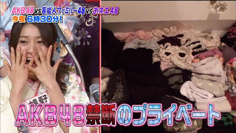 【画像】 テレビ番組のパンチラ 53 【動画】YouTube動画>6本 ニコニコ動画>1本 ->画像>243枚
