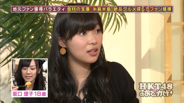 【AKB48】指ヲタ的 指原莉乃 雑談ラウンジ☆YouTube動画>27本 dailymotion>2本 ->画像>1208枚