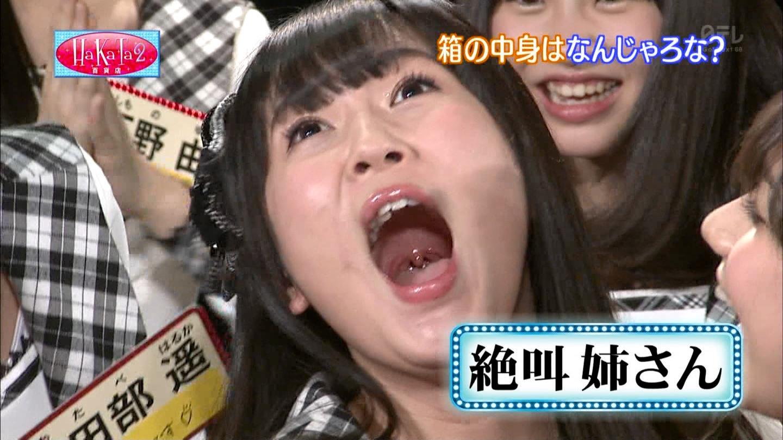 【あ〜ん】女の子のお口5【のどちんこ】xvideo>1本 fc2>1本 YouTube動画>119本 ->画像>346枚