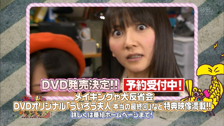 水着の女の子なんかを赤外線透撮してる画像YouTube動画>2本 ->画像>377枚