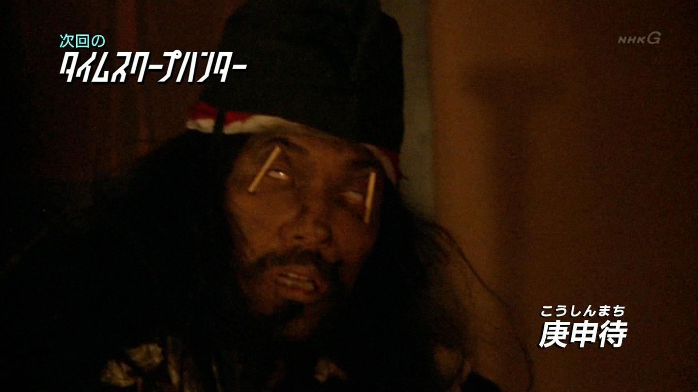 http://tvcap.dip.jp/2013/5/5/130504-2359370095.jpg